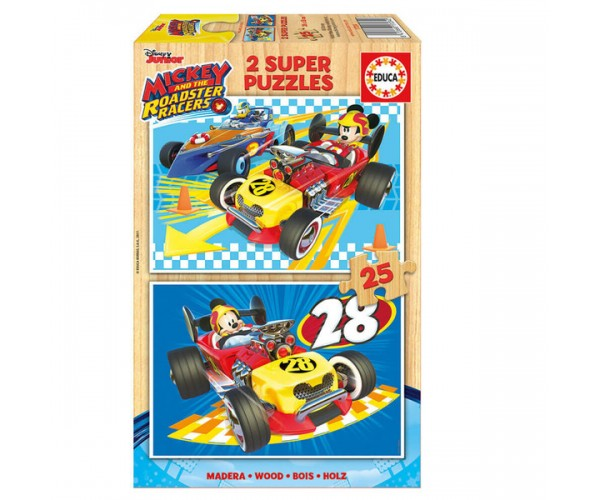 Edu Disney Ahşap Süper Puzzle 2 X 25 Mıckey And Th