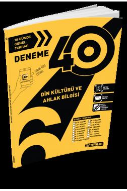 6. Sınıf Din Kültürü ve Ahlak Bilgisi 40 Deneme 20