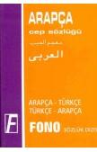 Arapça Cep Sözlüğü (Arapça/Türkçe Türkçe/Arapça)